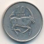 Ботсвана, 10 тхебе (1998 г.)