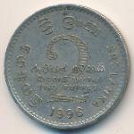 Шри-Ланка, 2 рупии (1984–2004 г.)