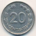 Эквадор, 20 сентаво (1971 г.)