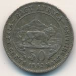 Восточная Африка, 50 центов (1942 г.)