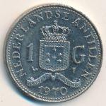 Антильские острова, 1 гульден (1970–1971 г.)