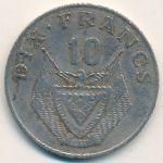 Руанда, 10 франков (1974 г.)