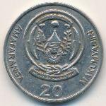 Руанда, 20 франков (2003 г.)