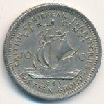 Восточные Карибы, 10 центов (1961 г.)
