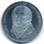 ФРГ, 5 марок (1981 г.)