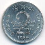 Шри-Ланка, 2 рупии (1984 г.)
