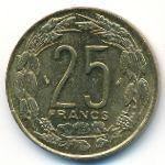 Центральная Африка, 25 франков (1986–1996 г.)