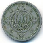 Португалия, 100 рейс (1900 г.)
