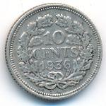 Нидерланды, 10 центов (1936 г.)