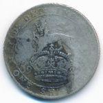 Великобритания, 1 шиллинг (1922 г.)