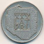 Польша, 200 злотых (1974 г.)