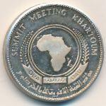 Судан, 5 фунтов (1978 г.)