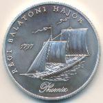 Венгрия, 2000 форинтов (1998 г.)