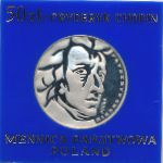 Польша, 50 злотых (1972 г.)