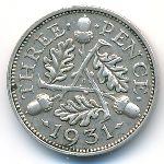 Великобритания, 3 пенса (1931 г.)