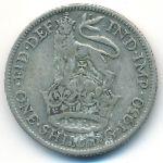 Великобритания, 1 шиллинг (1930 г.)