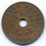 Южная Родезия, 1 пенни (1951 г.)