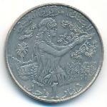 Тунис, 1 динар (1988–1990 г.)