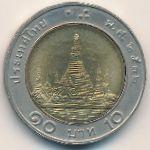 Таиланд, 10 бат (1989 г.)