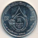Таиланд, 10 бат (1986 г.)