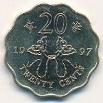 Гонконг, 20 центов (1997 г.)