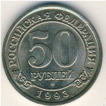 Svalbard, 50 roubles, 1993