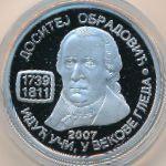 Сербия, 1000 динаров (2007 г.)