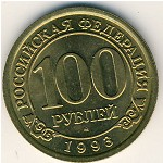 Svalbard, 100 roubles, 1993