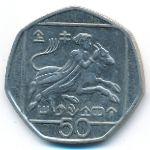 Кипр, 50 центов (1994 г.)
