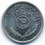 Ирак, 25 филсов (1981 г.)