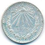 Мексика, 1 песо (1920–1944 г.)