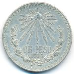 Мексика, 1 песо (1920–1933 г.)