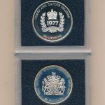 Коллекции, Набор монет (1977 г.)