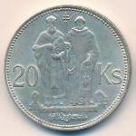 Словакия, 20 крон (1941 г.)