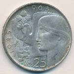 Чехословакия, 25 крон (1965 г.)