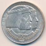 Польша, 100 злотых (1966 г.)