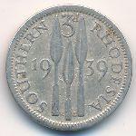 Южная Родезия, 3 пенса (1939–1942 г.)