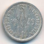 Южная Родезия, 3 пенса (1939–1940 г.)