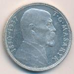 Чехословакия, 20 крон (1937 г.)