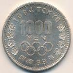 Япония, 1000 иен (1964 г.)