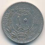 Турция, 10 пар (1912 г.)
