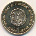Македония, 1 денар (2000 г.)