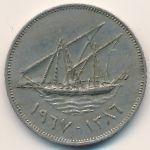 Кувейт, 100 филсов (1967 г.)