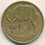 Эфиопия, 10 центов (1977 г.)