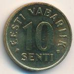 Эстония, 10 сентов (1991 г.)