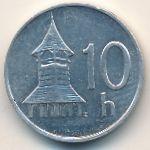 Словакия, 10 гелеров (1999 г.)