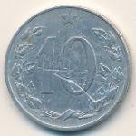 Чехословакия, 10 гелеров (1953 г.)