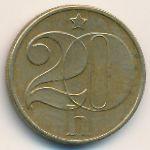 Чехословакия, 20 гелеров (1988 г.)