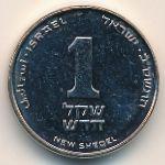 Израиль, 1 новый шекель (2002 г.)