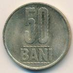 Румыния, 50 бани (2005 г.)